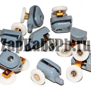 Ролики для душевых кабин Р2-25-С